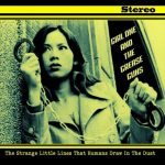 """Girl One And The Grease Guns - """"The Strange Little Lines That Humans Draw In The Dust"""""""