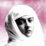 """Protomartyr - """"Relatives In Descent"""""""